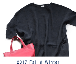 2017 Fall & Winter
